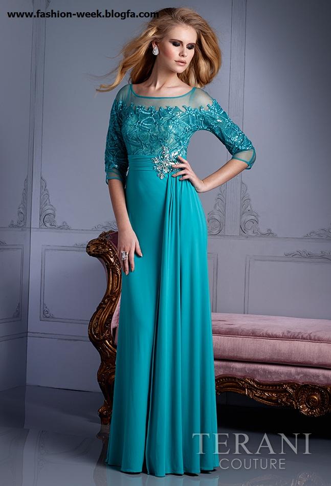 خرید اینترنتی لباس زنانه پوشیده